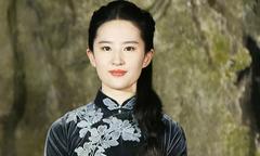 Lưu Diệc Phi bị chê già đi chục tuổi bởi trang phục 'kín cổng cao tường'