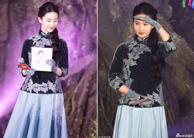 Tại sự kiện, Lưu Diệc Phi mặc trang phục xường xámtrang nhã, dù nhiều ý kiến của khán giả trên Weibo cho rằng bộ váy khiến cô già đi chục tuổi. Trong phim, cô đóng vaiLục Mạn Sênh- chủ tiệm hương liệu Nam Yên Trai, một cô gái xinh đẹp và có năng lực đặc biệt. Nam chính Diệp Thân do tài tử Tỉnh Bách Nhiên đảm nhận. Phim dự kiến quay đến tháng 5 sẽ hoàn thành.