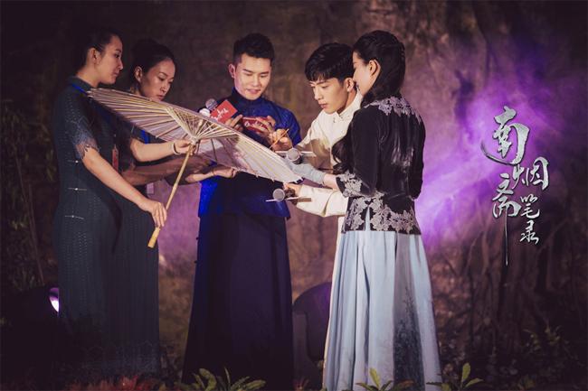 Ngoài Tỉnh Bách Nhiên, Lưu Diệc Phi, dàn diễn viên có sự góp mặt củaTriệu Lập Tân, Trương Hàm Vận...