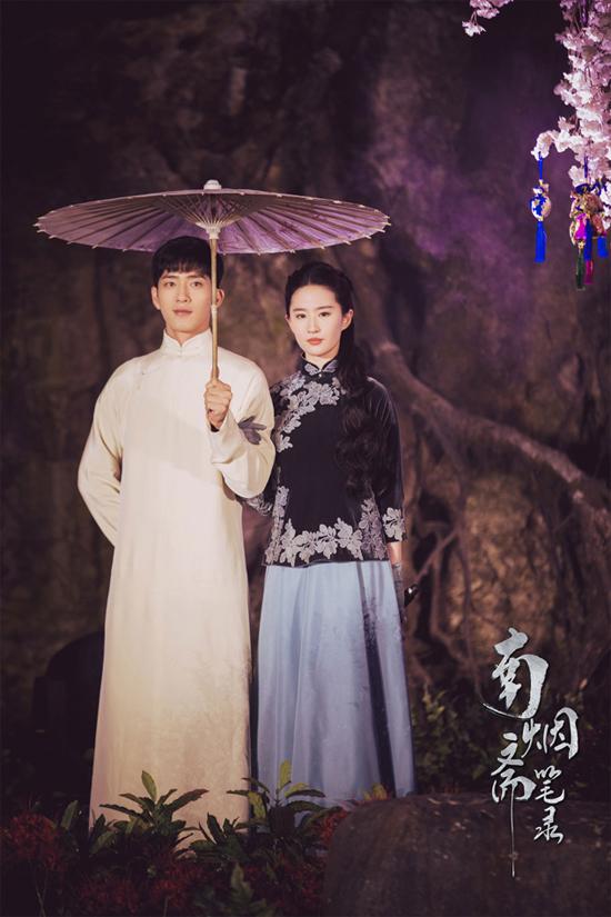 Lưu Diệc Phi bị chê già đi chục tuổi bởi trang phục kín cổng cao tường - 3