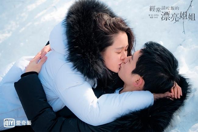 Những khoảnh khắc lãng mạn đốn tim fan của cặp Chị đẹp mua cơm ngon cho tôi - 7