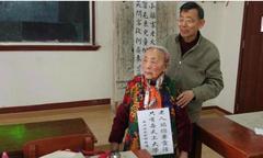 Cụ bà 97 tuổi học đại học suốt 32 năm vẫn chưa muốn tốt nghiệp