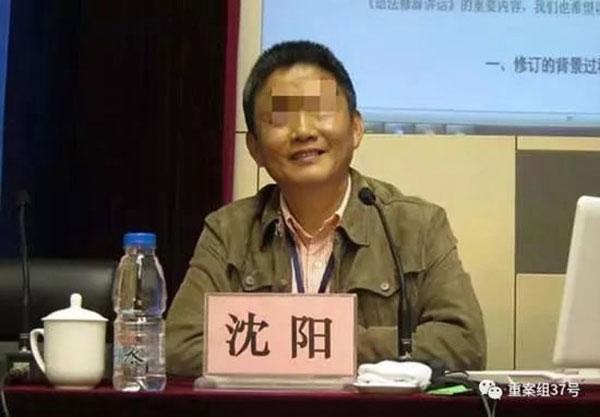 Giáo sư văn học Shen - người từng cưỡng hiếp học trò của mình hơn 20 năm trước.