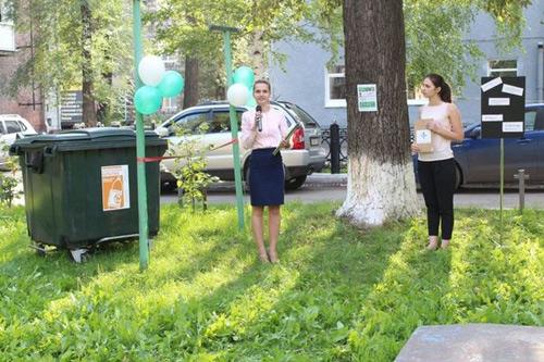 Ngay cả những vật vô trí vô giác, chẳng hạn như chiếc thùng rác cũng cần một bữa tiệc sinh nhật.
