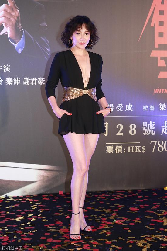 Lưu Gia Linh mặc vừa ngắn vừa hở - 1