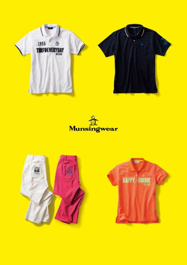 Munsingwear có ba dòng sản phẩm cơ bản, trong đó, dòng basic & casual cổ điển chú trọng vào kiểu dáng và chất liệu vải cao cấp.