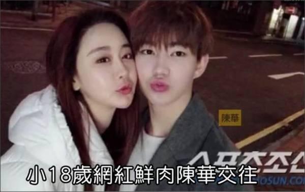 Ham So Won và Jin Hua. Ảnh: Ifeng