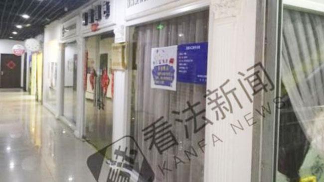 Cơ sở thẩm mỹ viện ở Bắc Kinh - nơi đang bị tố lừa đảo khách hàng 78 tuổi. Ảnh: Kanfa News.
