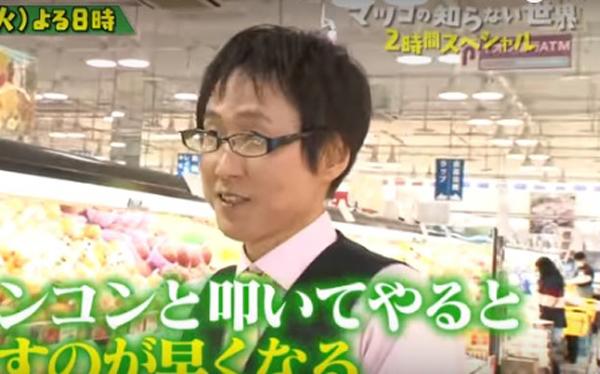 Mizuki Nakano trong show mới đây của chương trìnhMatsukos Unknown World. Ảnh: Youtube