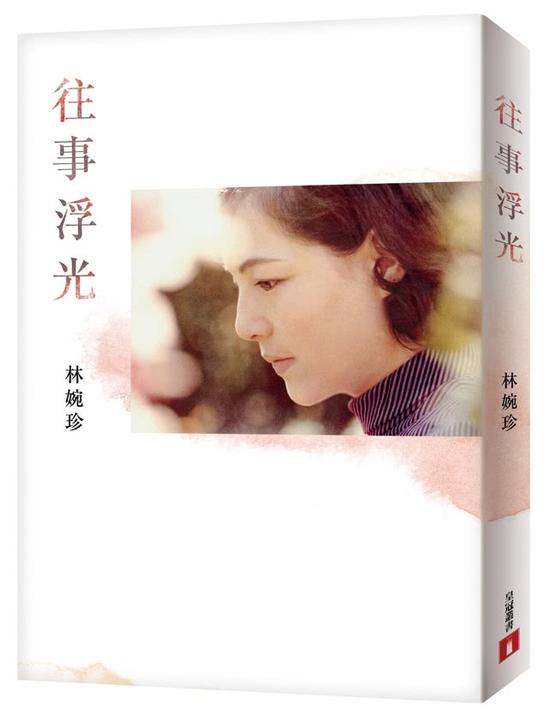 Vợ cũ của ông Bình Hâm Đào ra sách, vạch tội bà Quỳnh Dao cướp chồng.
