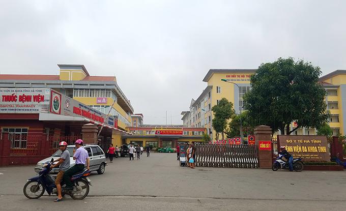 Bệnh viện Đa khoa Hà Tĩnh, nơi xảy ra vụ việc. Ảnh: Hùng Lê