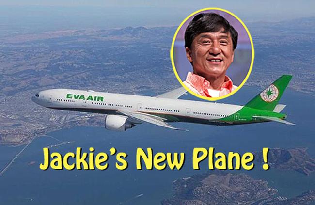 Thành Long bỏ tiền tậu máy bay mới.