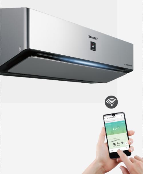 Quên tắt máy lạnh, tiền điện cao. Đã có máy lạnh thông minh SHARP - 1
