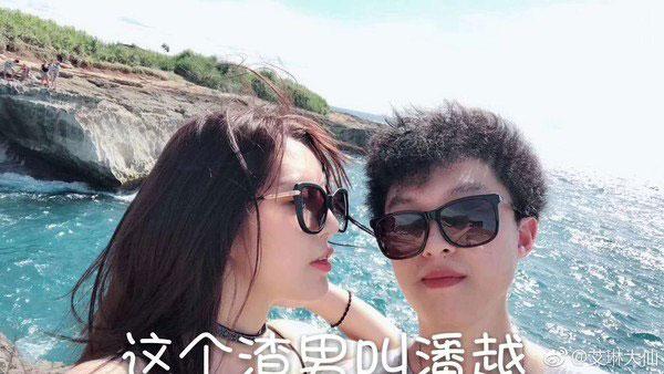 Li có bầu hai lần sau khi quen bạn trai được 6 tháng.
