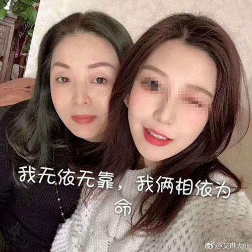 Li (bìa phảitrái) rất thân thiết với mẹ(bìa trái).