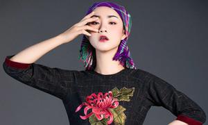 Trà My Next Top diện áo dài thêu thủ công của Vũ Việt Hà