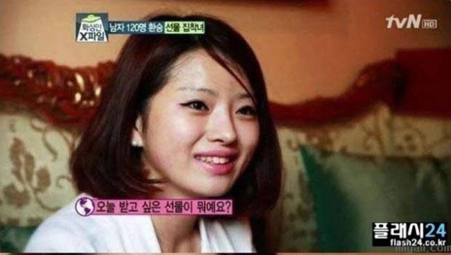 Sau khi nói trên chương trình tivi rằng mình có gần 200 bạn trai, Mirim đã rút lại vì nhận được quá nhiều chỉ trích. Ảnh: tvN.
