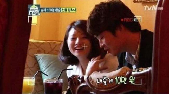 Cô gái trẻ trong một lần hẹn hò với bạn trai mới nhất. Ảnh: tvN.
