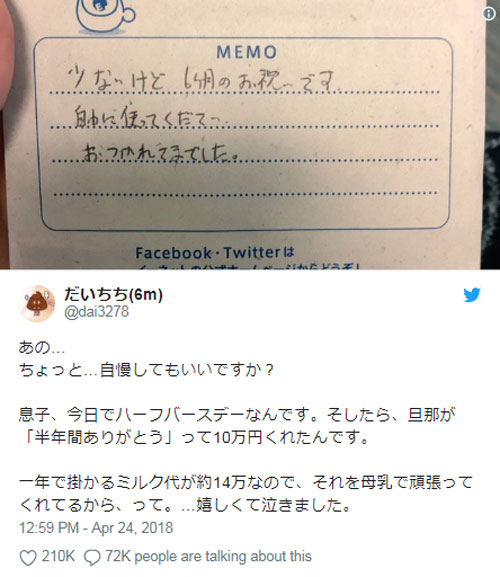 Chia sẻ của Daichichi nhận được hơn 200 nghìn lượt yêu thích.