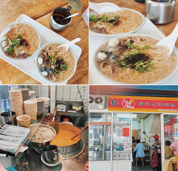 Cùng Yến Trang, Yến Nhi ăn hết cả Đài Loan - 2