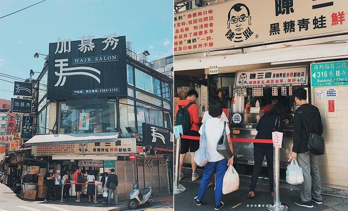 Cùng Yến Trang, Yến Nhi ăn hết cả Đài Loan - 5