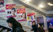 Vì sao phụ nữ Hàn Quốc 'nghiện' cắt mí