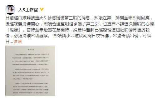 Công ty quản lý của Hy Viên gửi văn bản tới báo chí để chia sẻ tin buồn của nhà họ Từ.