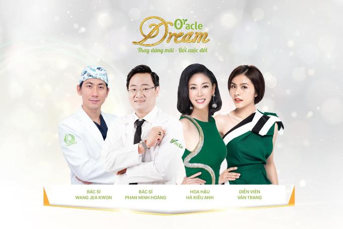 Thành phần ban giám khảo cuộc thi Oracle Dream.