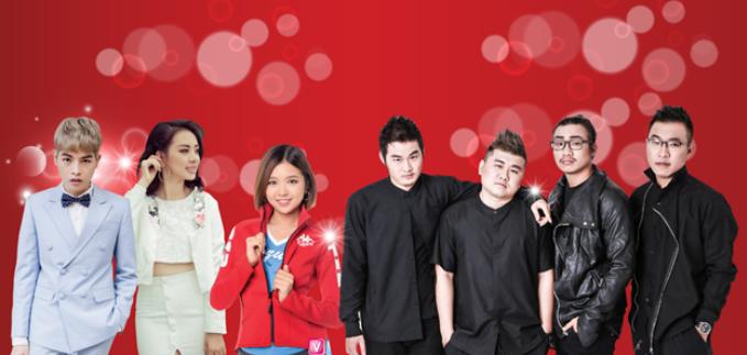 Chương trình ca nhạc đặc sắc với sự xuất hiện của ca sĩ Đức Phúc, Suni Hạ Linh, Miko Lan Trinh
