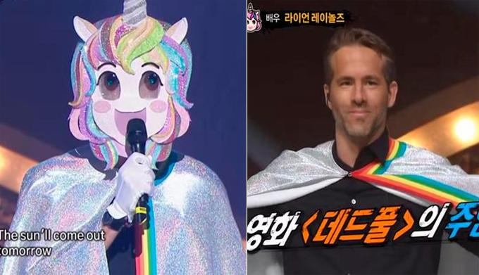Ryan Reynolds đeo mặt nạ tham gia cuộc thi hát ở Hàn Quốc.