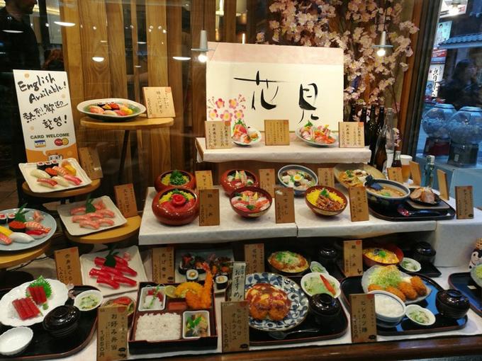 12 hình ảnh chứng minh đất nước Nhật Bản đến từ hành tinh khác - 9