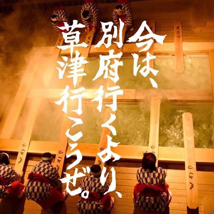 12 hình ảnh chứng minh đất nước Nhật Bản đến từ hành tinh khác - 7