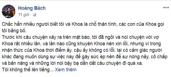 Ca sĩ Hoàng Bách cho rằng, Phạm Anh Khoa sẽ sống tốt hơn, lý trí và trách nhiệm hơn sau vụ việc này.
