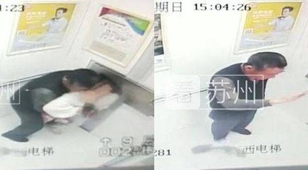 Mẹ của bé gái phẫn nộ khi con gái bị lão già 80 tuổi lợi dụng trong thang máy. Ảnh: Shanghaiist.