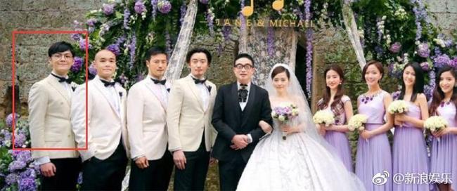 Thu Thì trong đám cưới của Tịnh Dĩnh năm 2016.