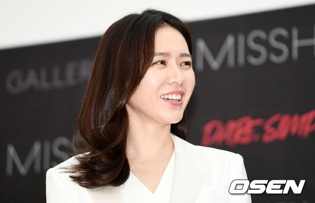 Chị đẹp Son Ye Jin da mượt mà không tì vết - 4
