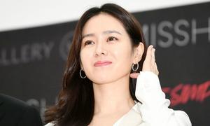 'Chị đẹp' Son Ye Jin: 'Tôi rất dở trong chuyện yêu đương'