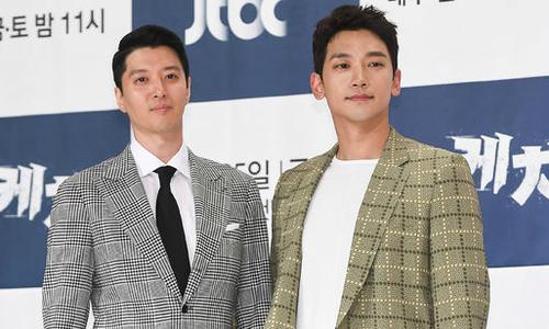 Cặp mỹ nam Rain và Lee Dong Gun tái hợp trên màn ảnh sau 15 năm