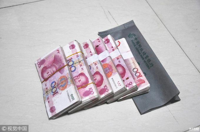 Số tiền còn lại sau khi Yu chi 6.000 tệ vào tiền mỹ phẩm. Ảnh: 163.