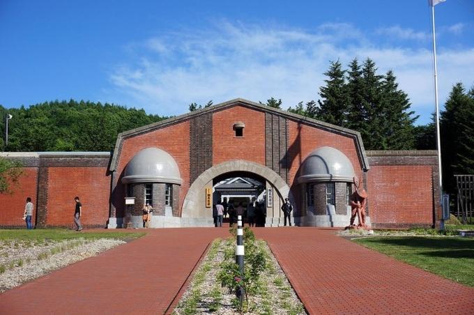 Nhà tù Nhật Bản thành điểm tham quan hút khách