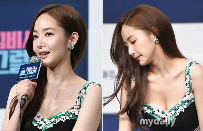 Búp bê dao kéo Park Min Young - 2