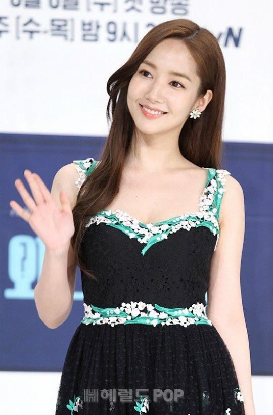 Búp bê dao kéo Park Min Young - 3