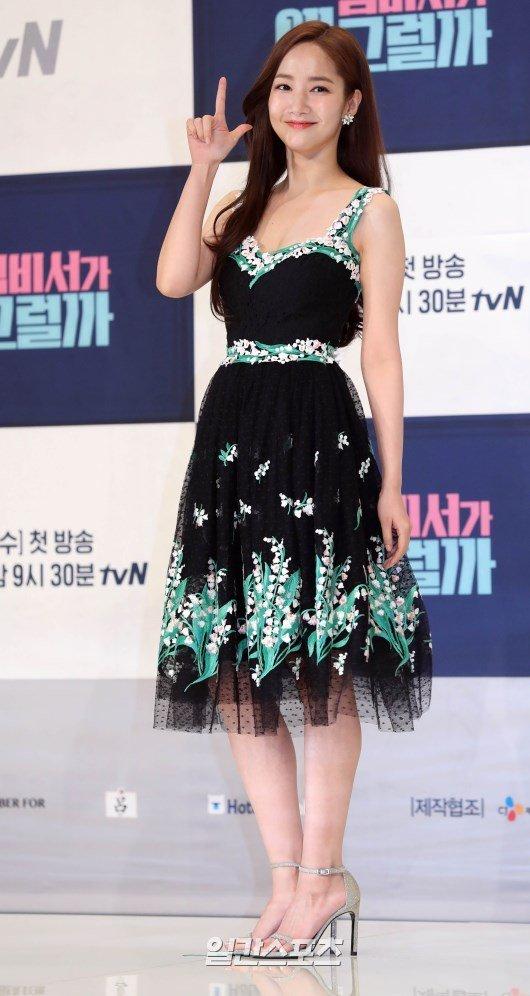 Búp bê dao kéo Park Min Young - 5