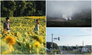 Thị trấn thanh bình ở Nhật trong phim 'Nhắm mắt thấy mùa hè'