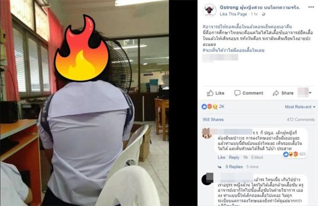 Hình ảnh một trong ba nữ sinh không mặc áo lót phải đeo balôtrước ngực được chia sẻ trên mạng xã hội. Ảnh: Facebook.