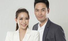 Phan Anh, Hải Dương tuyển chọn gương mặt đại diện dự thi Miss Supranational