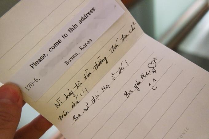 Trong chuyến đi này, Thanh Bình chủ động tạo một cuộc hẹn bất ngờ cho vợ. Anh để lại bức thư trong phòng cùng bộ váy tự mình chọn mua để Ngọc Lan mặc đến điểm hẹn. Trong thư, anh dùng những lời tình cảm: Ba sẽ đợi mẹ ở đó. Ba yêu mẹ.