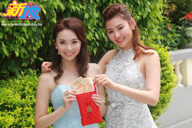 Hai phù dâu Dương Trình và Quách Thiên Du.