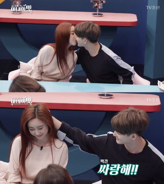 Những cử chỉ yêu thương, tình tứ mà ông xã dành cho Ham So Won khiến khách mời trong chương trình đều ngưỡng mộ.