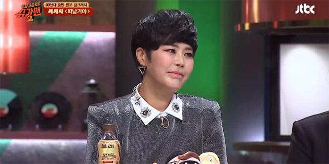 Ca sĩ Lim Eun Sook khi tham gia show hồi đầu năm.